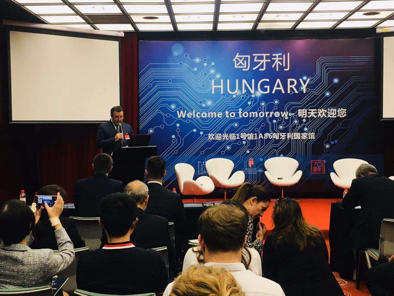 China Hi-Tech Fair