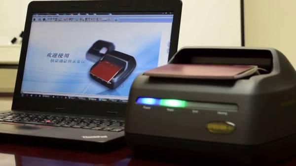 Digitális okmányolvasó készülékek használata, és az adatszolgáltatás 2021. április 1-ig elhalasztva