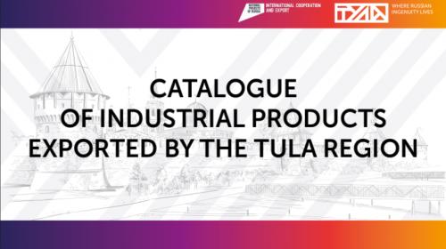 Tekintse meg az oroszországi Tulai terület gyártói katalógusát!